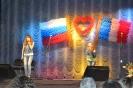 Участие студентов в Фестивале французской песни 2013 г.