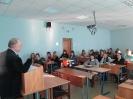 Лекция, посвященная актуальным вопросам германистики