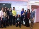 Всероссийский педагогический марафон учебный предметов (апрель 2014 г.)