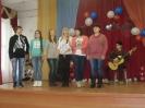 Выступление студентов французского и немецкого отделений на конкурсе