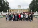 Учебная экскурсия в Архангельское 1-2 курсы французского и немецкого отделения